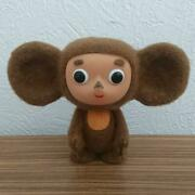 Rare Cheburashka Limited To 3000 Figures With Figure Replica Serial Number