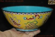 Chinese Bronze Cloisonne Fish Wealth Bat Eight Treasure Map Dynasty Tea Cup Bowl