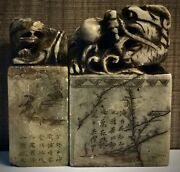 Antique Traditional Chinese Foo Dog Official Shoushan Genuine Soapstone Seal