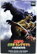 Godzilla Giant Monsters All-out Attack - Neca - Action-figure 17cm - Atomic Bl