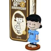 Peanuts 60th Anniversary World Limited 650 Lucy Figures Rare From Japan F/s