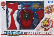 Takara Tomy B-123 Bey Blade Burst Long Bey Launcher Set Movie Character Toy Red