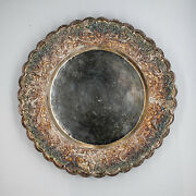 Sterling Silver Small Plate Japanese Peacock Flower Motif Estate Antique 151.5g