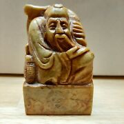 Chinese Unknown Age Jade Or Stone Carved Fisherman Stamp Or Seal.