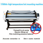 Upgraded 67and039and039 Full-auto Take Up Large Format Hot Cold Seal Laminator Machine