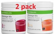 2x New Herbalife Beverage Mix Protein Energy Nutrition Snack 9.88oz Low Calories
