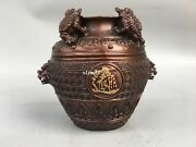 8and039and039 Classica Bronze Carved Chinese Folk Spittor Golden Toad Gather Money Jar Box