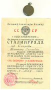 Soviet Russian Ussr Documented Medal For Defense Of Stalingrad To A Woman