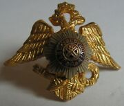 Imperial Russian Badge Usa Only Medal Order Cross Russia