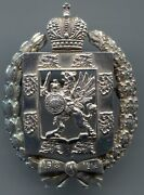 Imperial Russian Romanov Badge Usa Only Medal Order Cross Russia Czar Silver
