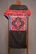 Antique Chinese Qing Dynasty Silk Embroidered Textile Skirt   Apron