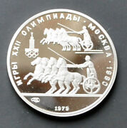 Russia/cccp Moscow Olympicand039s 1979 Platinum 150 Rubles Coin Roman Chariot Racers