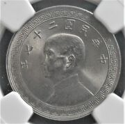 1938 China 10 C Ngc Ms 67 Top Graded Nice Coin 521 21-17