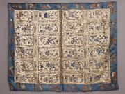 Antique Chinese Qing Dynasty Silk Embroidered Textile Panel Wall Hanging 75x65