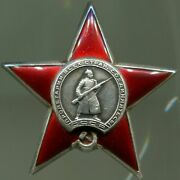 Ww2 764178 To Sapper. Soviet Russian Red Star Order. Usa Only Medal Silver