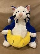Htf Sugarloaf Blue White Cat Bedtime Story Starry Night Crescent Moon Star Plush