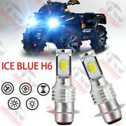 Headlights For Yamaha Raptor 125 250 660r 700r Yfm660r Led Bulb 8000k 100w 2x