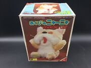 Vintage 70s Battery Operated Plush Toy Yone Yawning Cat Made In Japan New Nib