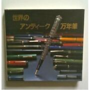 The Fountain Pens Of The World Used Antique From Japan