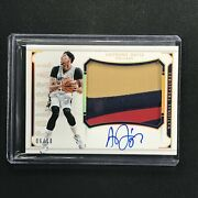 2015-16 National Treasures Anthony Davis Colossal Patch Auto Gold 6/10