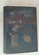 Vintage Book 1886 Japanese Homes And Their Surroundings Morse Illus Architecture