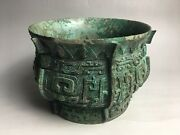 Free Shipping Rare Chinese Bronze Thick And Heavy Basin