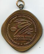 Artistic Gymnastics Moscow Part Of World Cup Ussr Russian Sport Bronze Medal
