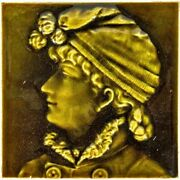 Victorian Salvaged Chicago Green Majolica Glazed Figural Fireplace Tile