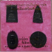 Set Of 4 Real Leklai Lp Ong Thai Amulet Powerful Protect Lucky Wealth Talisman