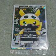 Pokemon Center Game Promo Card Pikachu Playing As A Member And Skull Group Play Jp