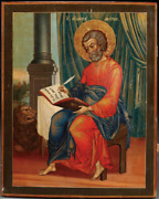 19th C Large Imperial Russian Icon Of The Apostle Mark Antique Painting