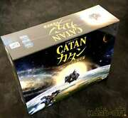 Co. Ltd. Gp Gp Co Ltd Catan Space Pioneer From Japan Collection Shippingfree