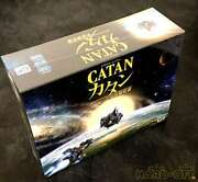 Co., Ltd. Gp Gp Co Ltd Catan Space Pioneer From Japan Collection Shippingfree