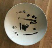 Large Vintage Chinese Platter Plate Shallow Bowl Asian Writing