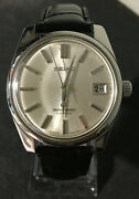 Very Nice Vintage Gs57 Grand Seiko 1968 Commemorative Limited Production