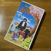 Southern Song Disney Vhs Japanese Subtitles Super Version Discontinued