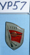 Vp57 East German Stasi Badge For 35 Years Of Service In The Box