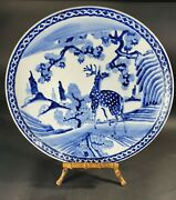 Antique Chinese Large Porcelain Blue And White Charger Plate Pine Deer Pattern 18
