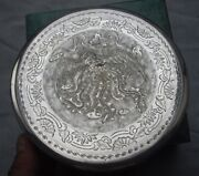 Fine Antique Chinese Asian Paktong Or Silver Plated Engraved Jewelry Trinket Box