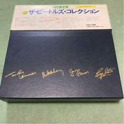 The Beatles Collection Lp 14set Complete Set From Japan Special Limited Edition