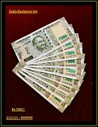 Rs 500/- Solid Number Set Latest Issue 111111 - 999999 Gem Unc