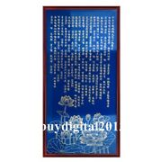 128 Cm Chinese Bronze Copper Drawing Lotus Great Mercy Mantra Buddhist Sutra