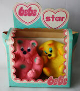Rare Vintage 70and039s Rubber Aromatic Bears Squeeze Toy Star Greece Greek New