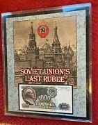 1000 Ruble Note Soviet Union's Last Ruble 1991 Plaque From The Morgan Mint