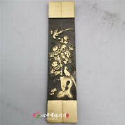 Chinese Antiques Fengshui Copper Ware Brass Flowers And Birds Paperweight Op7