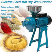 Grain Mill Dry And Wet Grinder 110v 3000w Cereals Corn Coffee Wheat Feed Machine
