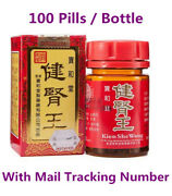 Po Wo Tong Kien She Wang 100 Capsules Chinese Herbal For Kidney Healthy 寶和堂健腎王