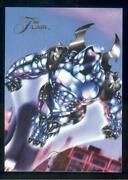 1994 Flair Marvel Annual Trading Card 108 Psi-lord Nm-mt High End Break