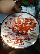Japan 12.5 Japanese Decorative Gold And Red Peacock/bird Nature Plate