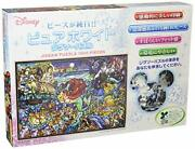 Jigsaw Puzzle Little Mermaid Story Stained Glass Pure White - 1000 Pieces